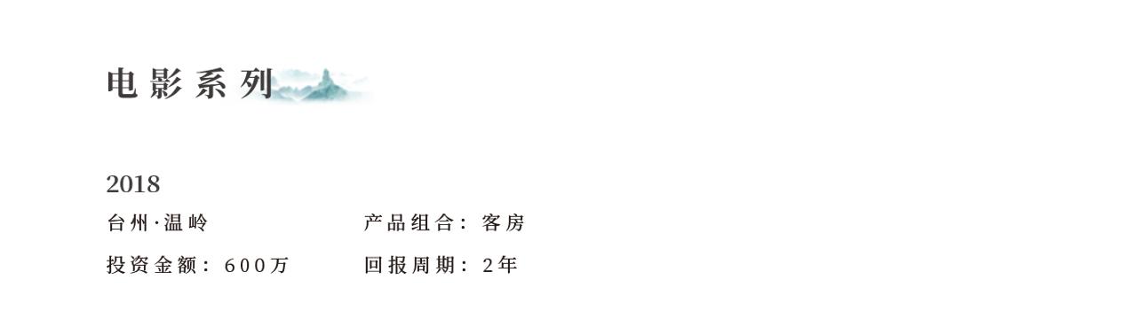 帕菲克_02.jpg